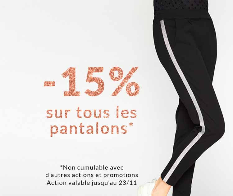 Promo all trousers