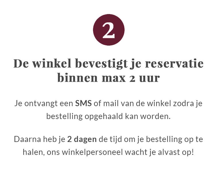 e-reservation